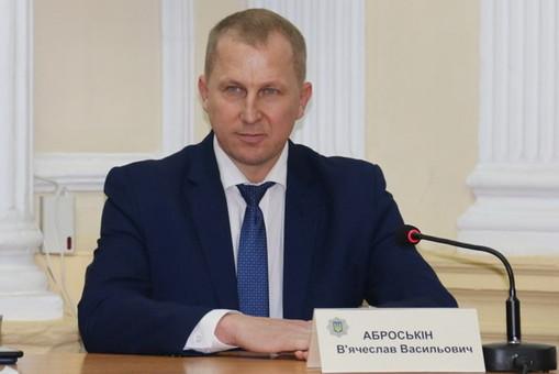 В Одесском университете внутренних дел новый ректор