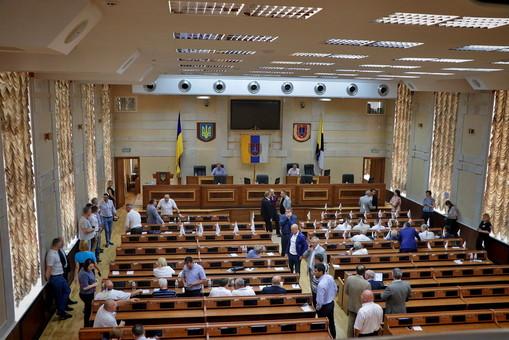 В Одесском областном совете произошла ротация депутатов