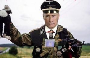 """В Нидерландах """"форсируют"""" роль Украины в трагедии МН-17"""
