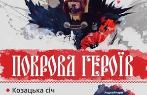 В Савранском районе Одесской области проведут фестиваль казачества
