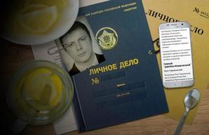 """""""Эффект Смоленков"""": из-за агента ЦРУ перекроят российское законодательство"""