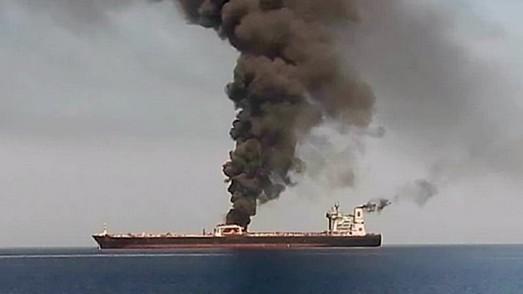 Атака на иранский нефтяной танкер или гибридный сценарий без импровизаций