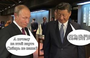 Россия пускает с молотка Китаю месторождения нефти
