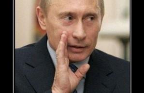 Российские оценки ситуации в Украине: ничего хорошего