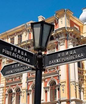 Есть ли политическое будущее у Одессы
