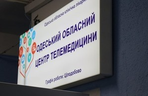 Для Одесской области закупают оборудование для телемедицины