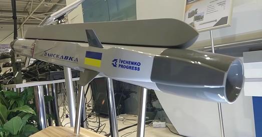Ракетные разработки Украины пугают российских реваншистов