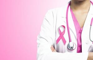 В Одессе проходит арт-марафон, посвящённый борьбе с раком груди
