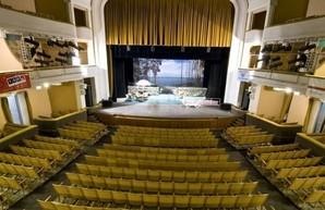 Областной совет выделил Одесскому Украинскому театру средства на устранение недостатков противопожарной безопасности