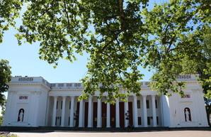 Одесскую мэрию ждет реставрация за почти 110 миллионов