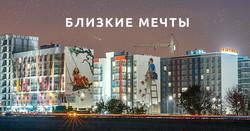 На въезде в Одессу появился новый мурал (ФОТО)