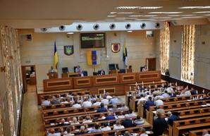 Одесский областной совет заседает на сессии (онлайн-трансляция)