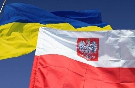В Одессе отмечают дни Польши