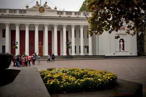 Одесский горсовет заседает на сессии (прямая трансляция)