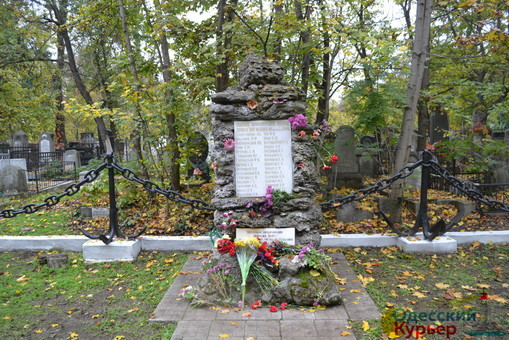 105 лет назад Одессу единственный раз затронули боевые действия Первой мировой войны
