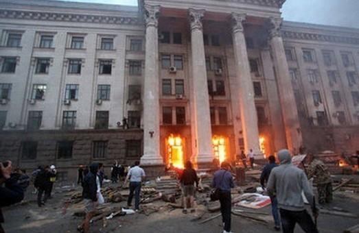 Верховная Рада не захотела создавать комиссию по расследованию событий 2 мая в Одессе под председательством одиозного нардепа