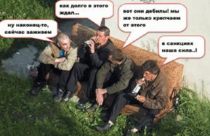 Бюджет России процветает за счёт поборов с граждан