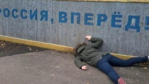 Эпоха процветания России в глазах Еврокомиссии как период стагнации и упадка