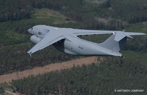 Украинский Ан-178 в Перу: гордый отшельник или вестник зари