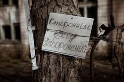 Как в Одессе живут люди там, где «посторонним вход запрещен» (ФОТО)