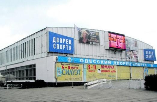 В Одессе пройдёт детский хоккейный турнир