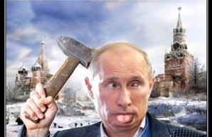 Мания величия, подогреваемая никчемностью: Путин хочет сделать рубль валютой БРИКС