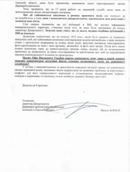 Чиновник из Одесской областной ГАСК заявляет о шантаже со стороны одиозного застройщика