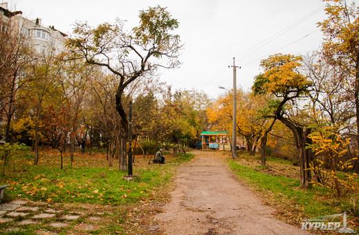 Общественный бюджет Одессы: благоустройство Нагорного бульвара