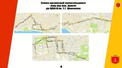 В Одессе проложат велосипедную трассу от парка Шевченко до жилмассива Таирова