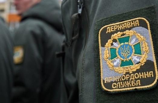 В Одессе представили нового начальника Южного регионального управления ГПСУ