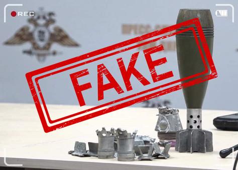 Провал ГРУ в Сербии гасят фейками от болгарских информационных марионеток