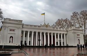 СБУ провела обыски в департаментах Одесского горсовета