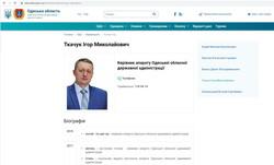 В Одесской области назначили заместителей главы администрации
