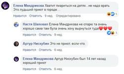 Службы по делам детей в Одессе и Одесской области: скандалы вместо результатов