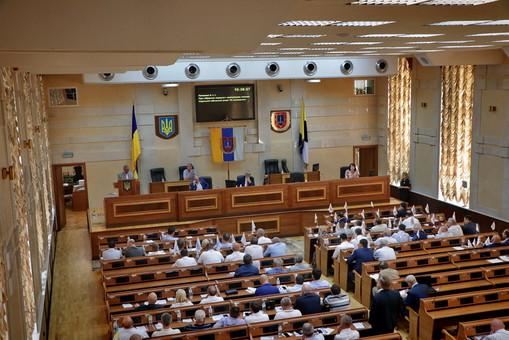 Одесский областной совет проводит внеочередную сессию (видеотрансляция)