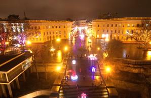 В Одессе будут отмечать день людей с инвалидностью