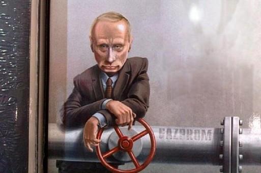 """Стокгольмский арбитраж – не предел: унижения """"Газпрому"""" только светят"""