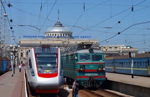 Сколько через год будут стоить билеты на поезд из Одессы в Киев