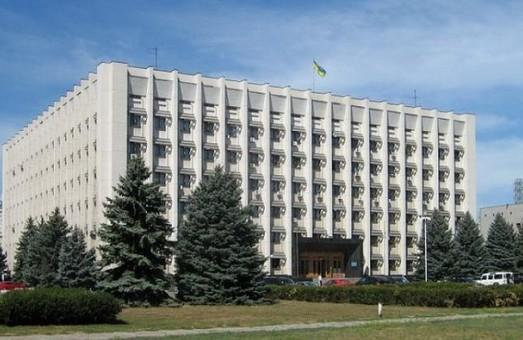 Обновлённый план предусматривает формирование в Одесской области 83 громад