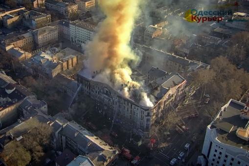 Выяснением причин пожара в Одессе займётся правительственная комиссия