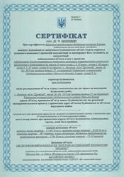В Одессе презентовали микрорайон «Таировские Сады» с современными системами безопасности (ФОТО)