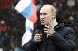 Угрозы Путина по Фрейду или эхо Сребреницы