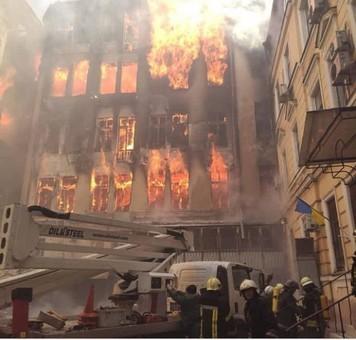 Пожар нанёс большой ущерб научным учреждениям, располагавшимся в доме Асвадурова