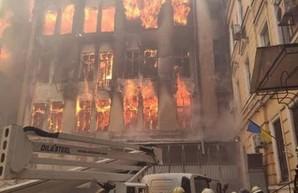 Бюро расследований проводит обыски в Одесском облуправлении ГСЧС