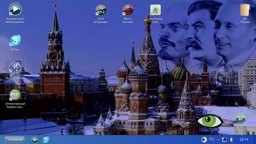 В России не могут обойтись без иностранного ПО