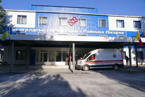 В Одесской области будут создавать отделения неотложной медицинской помощи в больницах