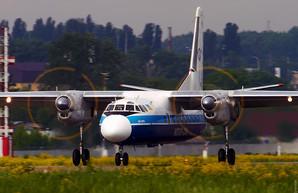 «Мотор Сич» снова летает из Одессы в Киев