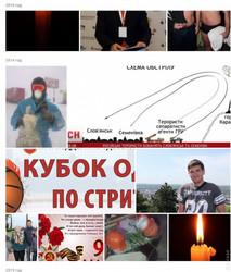 В Одесской области председателем РГА стал сторонник «русского мира»