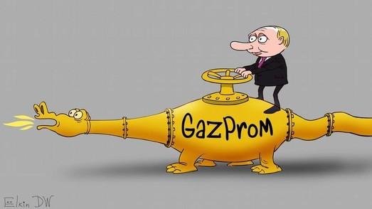 """Безоговорочная капитуляция """"Газпрома"""" или перегруппировка?"""