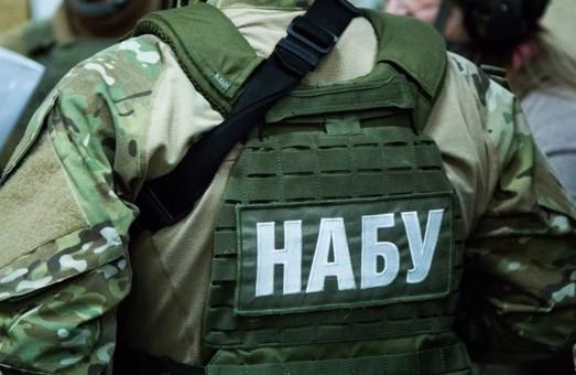 НАБУ в Одессе обыскивали Администрацию морских портов